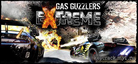 Gas Guzzlers Коды
